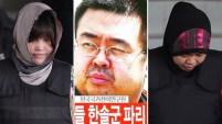 Kim Jong-nam murió hace un año y medio, rociado con un agente nervioso que lo mató en minutos. Te contamos del misterioso caso que se reinicia con la defensa de...