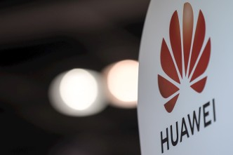 Huawei recibe 90 días más para hacer negocio en EEUU