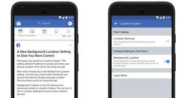 Cuidado: Facebook cambia cómo compartes tu ubicación