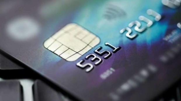 ¿Cómo te roban información de las tarjetas con chip?